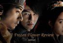 รีวิว A Frozen Flower [18+] อำนาจ ราคะ ใครจะหยุดได้